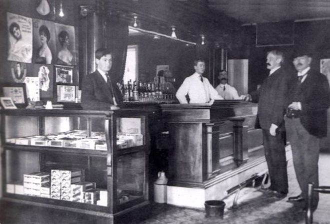 packwood-bar-cigar
