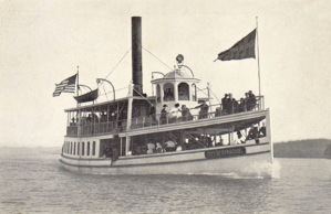 city-of-syracuse-steamer