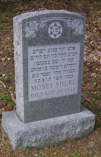Moses Headstone